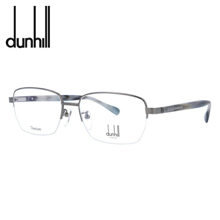 注文後の変更キャンセル返品 ダンヒル dunhill メガネフレーム 調整可能ノーズパッド クリングス 売れ筋 メンズ 日本製 メガネ 度付き 国内正規品 スクエア 眼鏡 VDH207J 0568 伊達メガネ 56サイズ 度なし