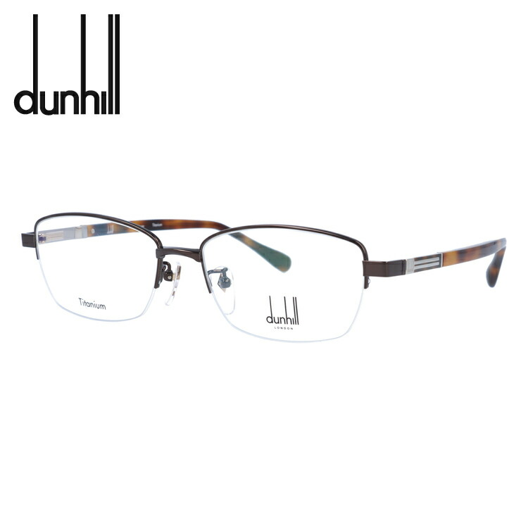 2021人気No.1の ダンヒル メガネ 55サイズ 眼鏡 度付き 度なし 伊達メガネ 眼鏡 dunhill VDH209J 伊達メガネ 0C82 55サイズ スクエア メンズ 日本製【国内正規品】, 羽村市:86ed3bf6 --- dibranet.com