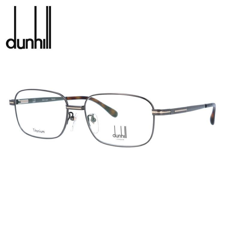 ダンヒル dunhill メガネフレーム 調整可能ノーズパッド クリングス メンズ 品質検査済 日本製 メガネ 度付き 度なし 01GP VDH218J 55サイズ 国内正規品 伊達メガネ スクエア 眼鏡 宅配便送料無料