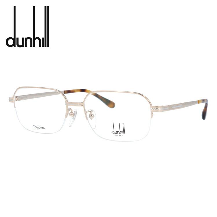 ダンヒル dunhill OUTLET SALE メガネフレーム 調整可能ノーズパッド クリングス メンズ 日本製 メガネ 度付き 55サイズ 度なし スクエア 0300 眼鏡 VDH219J 国内正規品 伊達メガネ 最新