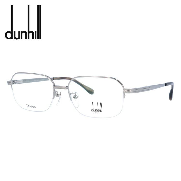ダンヒル dunhill スーパーSALE セール期間限定 海外輸入 メガネフレーム 調整可能ノーズパッド クリングス メンズ 日本製 メガネ 度付き 伊達メガネ 国内正規品 55サイズ VDH219J スクエア 度なし 眼鏡 0509