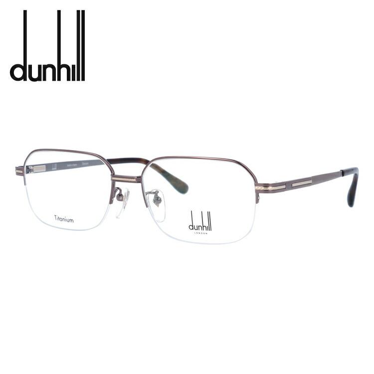 ダンヒル dunhill 予約 メガネフレーム 調整可能ノーズパッド クリングス メンズ 日本製 メガネ 度付き 0A40 VDH219J スクエア 眼鏡 希望者のみラッピング無料 国内正規品 55サイズ 度なし 伊達メガネ