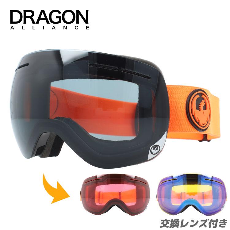 ドラゴン ゴーグル 2014-2015年モデル レギュラーフィット DRAGON X1s 722-5434 メンズ レディース ミラーレンズ スキー スノーボード