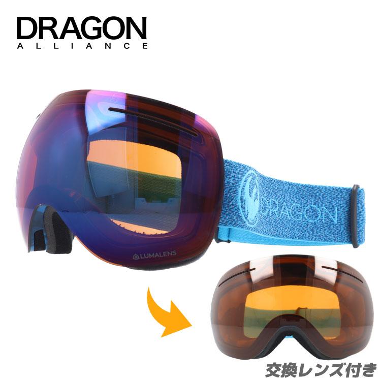 ドラゴン ゴーグル ミラーレンズ レギュラーフィット DRAGON X1 752-8866 スポーツ メンズ レディース スキー スノーボード