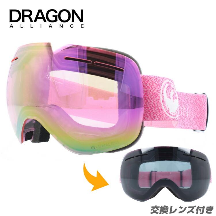ドラゴン ゴーグル ミラーレンズ レギュラーフィット DRAGON X1s 701-8270 スポーツ メンズ レディース スキー スノーボード