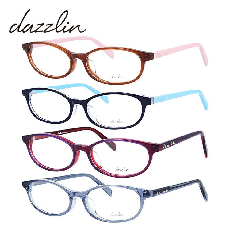 ダズリン 伊達メガネ 眼鏡 アジアンフィット dazzlin DZF 2556 全4カラー 51サイズ オーバル型 レディース 女性用 アイウェア UVカット 紫外線対策 UV対策 おしゃれ ギフト