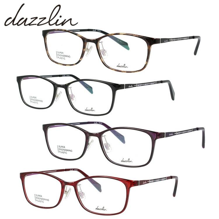ダズリン dazzlin メガネ フレーム 眼鏡 度付き 度なし 伊達 アジアンフィット DZF2561 全4カラー 52サイズ スクエア型 レディース 女性用 アイウェア UVカット 紫外線対策 UV対策 おしゃれ ギフト