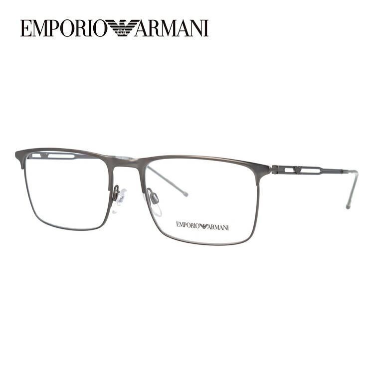 エンポリオアルマーニ メガネフレーム EMPORIO ARMANI 度付き 度なし 伊達 だて 眼鏡 メンズ レディース EA1083 3003 55サイズ スクエア型 UVカット 紫外線 【国内正規品】