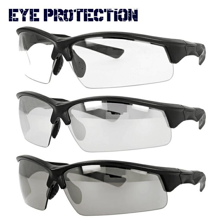 花粉対策 アウトレットセール 特集 ウイルス対策 PM2.5対策 保護メガネ 防塵 防風 ご予約品 黄砂 粉塵 感染 飛沫 対策 予防 グッズ メンズ レディース アイウェア EPS 紫外線対策 防曇 アイプロテクション サングラス 目にマスク バイク セーフティーグラス 6075 PROTECTION サイクリング ガーデニング UVカット DIY EYE