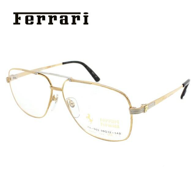 メガネ 度付き 度なし 伊達メガネ 眼鏡 Ferrari フェラーリ FA903 1 59サイズ フェラーリエンブレム 18K使用 UVカット 紫外線