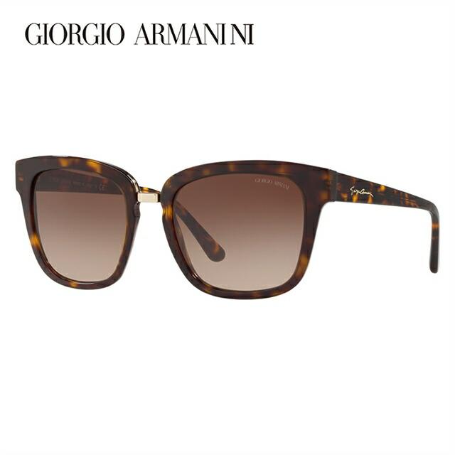 ジョルジオアルマーニ サングラス 2018新作 レギュラーフィット GIORGIO ARMANI AR8106 502613 54サイズ 国内正規品 ウェリントン メンズ レディース UVカット