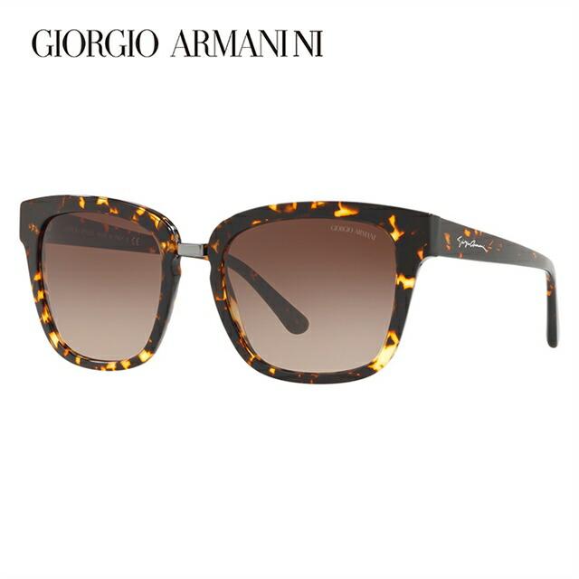ジョルジオアルマーニ サングラス 2018年新作 レギュラーフィット GIORGIO ARMANI AR8106 529413 54サイズ 国内正規品 ウェリントン メンズ レディース