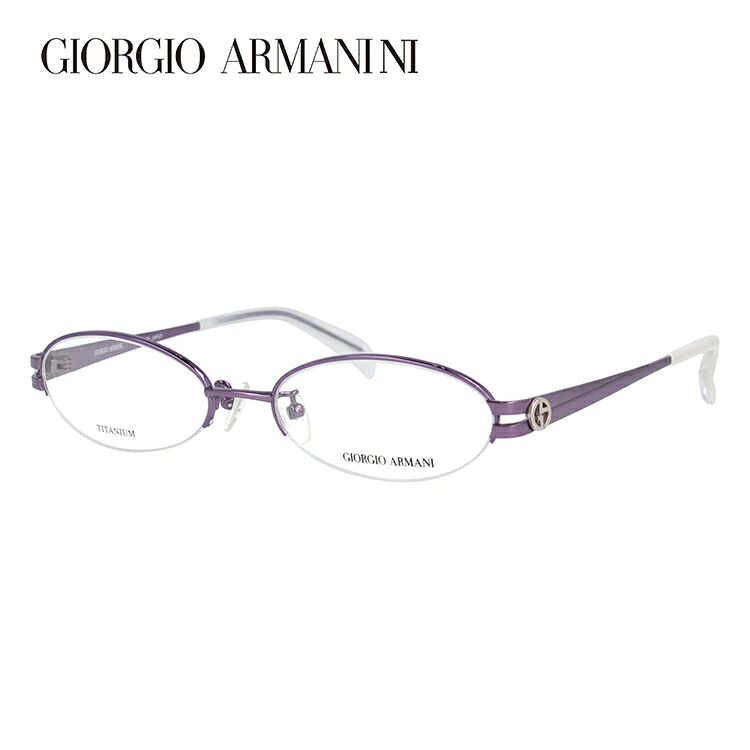 ジョルジオアルマーニ メガネ フレーム 眼鏡 度付き 度なし 伊達メガネ だて ダテ メンズ レディース GIORGIO ARMANI GA2673J 9R7 51サイズ オーバル型 ブランド ロゴ アイコン UVカット 紫外線 UV対策 おしゃれ ギフト