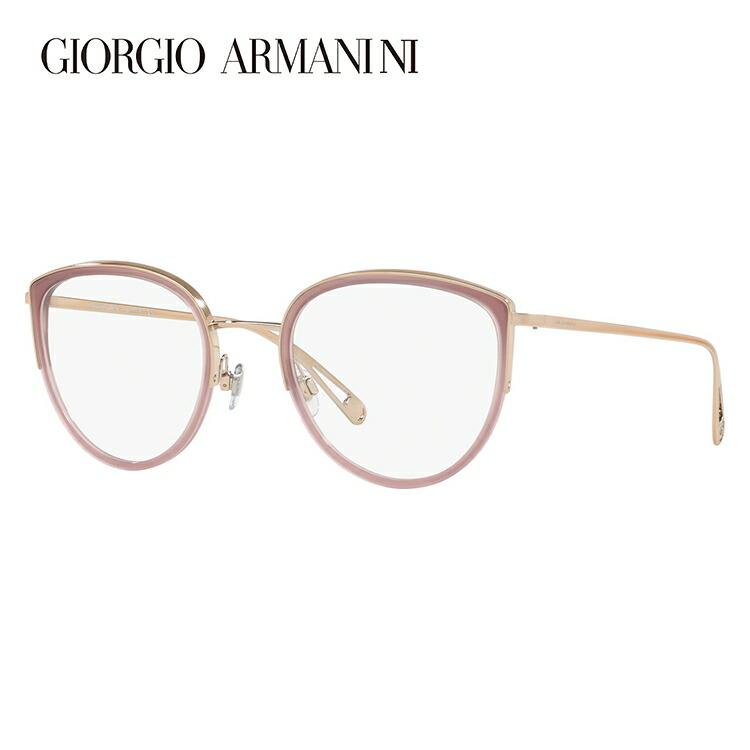 ジョルジオアルマーニ 伊達メガネ 眼鏡 レギュラーフィット GIORGIO ARMANI AR5086 3011 52サイズ 国内正規品 フォックス メンズ レディース