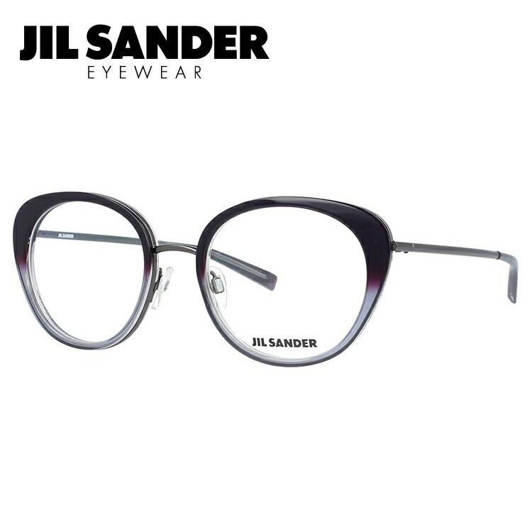 ジルサンダー 眼鏡 伊達メガネ 眼鏡 JIL SANDER J2001-B J2001-B レディース 52サイズ 調整可能ノーズパッド レディース【ボストン型】, 通信プラザ:f89d0839 --- itxassou.fr
