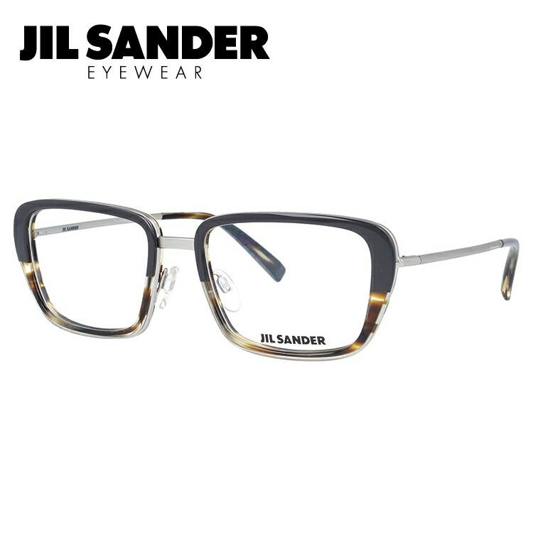 メガネ 度付き 度なし 伊達メガネ カラーレンズ 眼鏡 ジルサンダー JIL SANDER J2002-D 54サイズ 調整可能ノーズパッド メンズ レディース 【スクエア型】 レンズセット UVカット 紫外線 サングラス