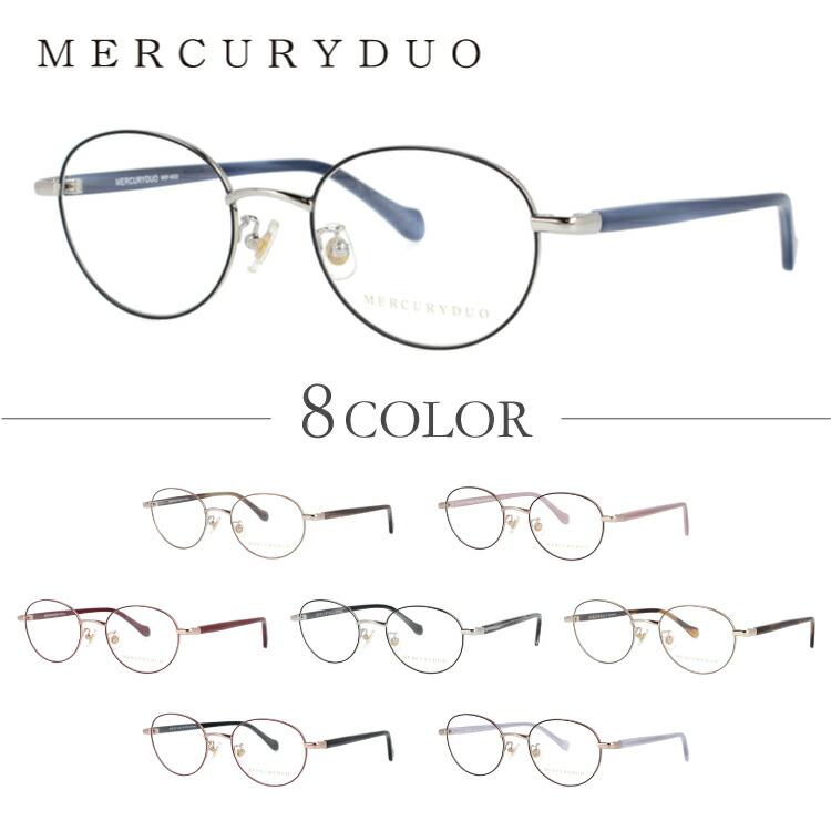 マーキュリーデュオ 伊達メガネ 眼鏡 MERCURYDUO MDF 6022 全4カラー 49サイズ オーバル レディース