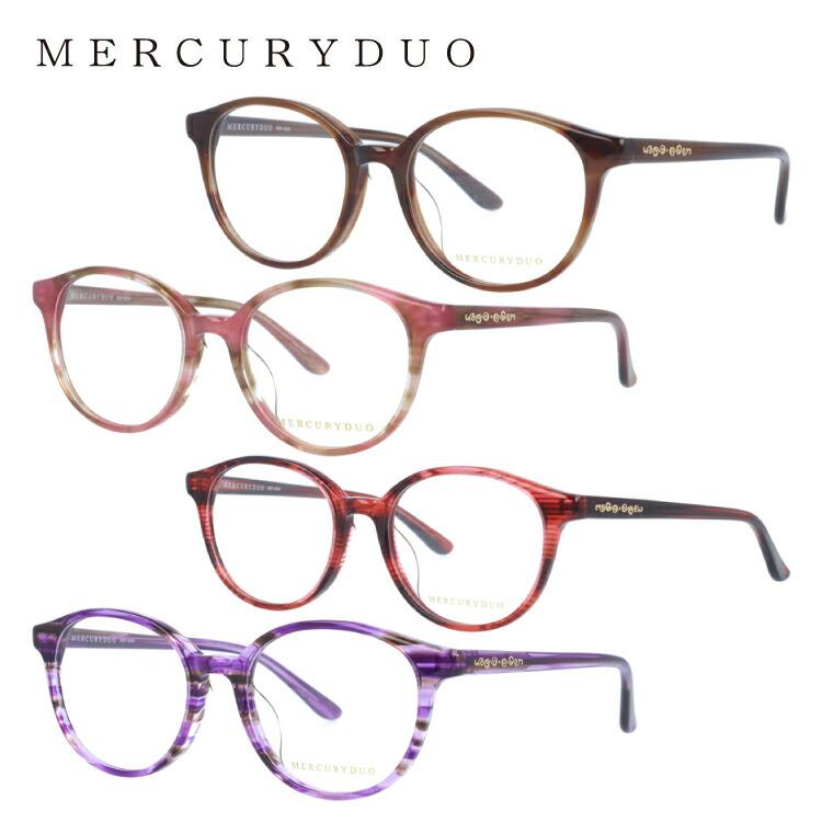 マーキュリーデュオ メガネフレーム MERCURYDUO 度付き 度なし 伊達 だて 眼鏡 MDF 8040 全4カラー 48サイズ ボストン型 レディース 女性用 アイウェア UVカット 紫外線対策 UV対策 おしゃれ ギフト