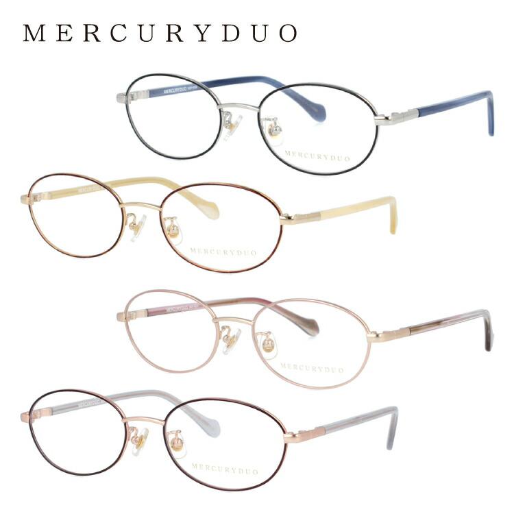 マーキュリーデュオ メガネフレーム 伊達メガネ MERCURYDUO MDF6024 全4カラー 50サイズ オーバル型 レディース 度付き 度なし 伊達 だて 眼鏡 アイウェア UVカット 紫外線対策 UV対策 おしゃれ ギフト