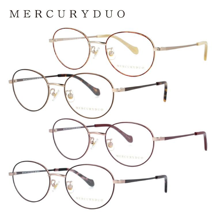 マーキュリーデュオ メガネフレーム 伊達メガネ MERCURYDUO MDF6027 全4カラー 49サイズ ボストン型 レディース 度付き 度なし 伊達 だて 眼鏡 アイウェア UVカット 紫外線対策 UV対策 おしゃれ ギフト