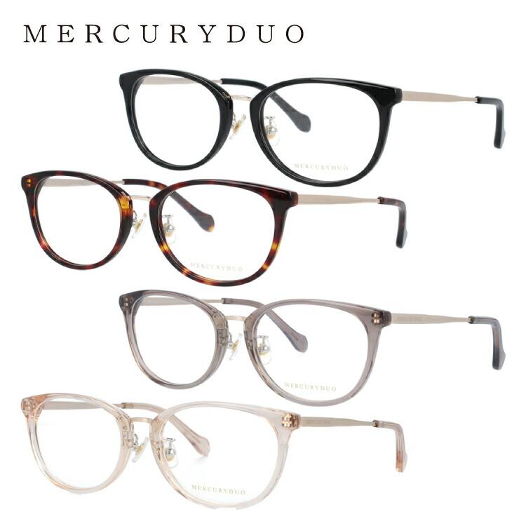 マーキュリーデュオ MERCURYDUO メガネフレーム 激安通販 レディース 眼鏡 度付き 商品追加値下げ在庫復活 度なし 伊達 老眼鏡 PCメガネ アイウェア UVカット ウェリントン型 伊達メガネ 紫外線 紫外線対策 だて 52サイズ ギフト UV対策 MDF8044 おしゃれ 全4カラー