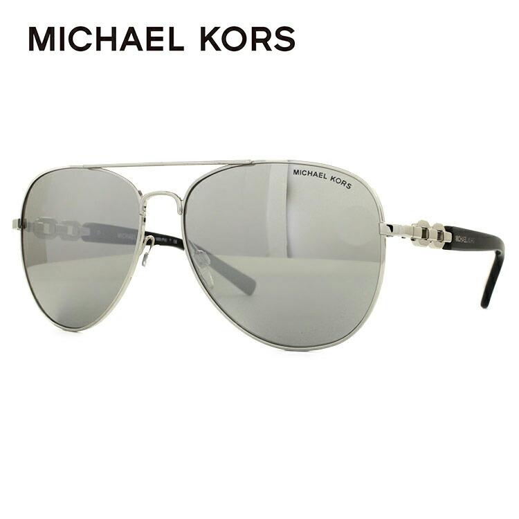 マイケルコース サングラス フィジー ミラーレンズ MICHAEL KORS FIJI MK1003 10016G 58サイズ 国内正規品 ティアドロップ レディース UVカット