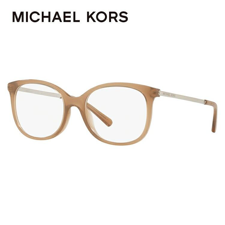 メガネ 度付き 度なし 伊達メガネ カラーレンズ 眼鏡 マイケルコース ユニバーサルフィット MICHAEL KORS MK4061U 3354 53サイズ スクエア レディース レンズセット UVカット 紫外線 サングラス