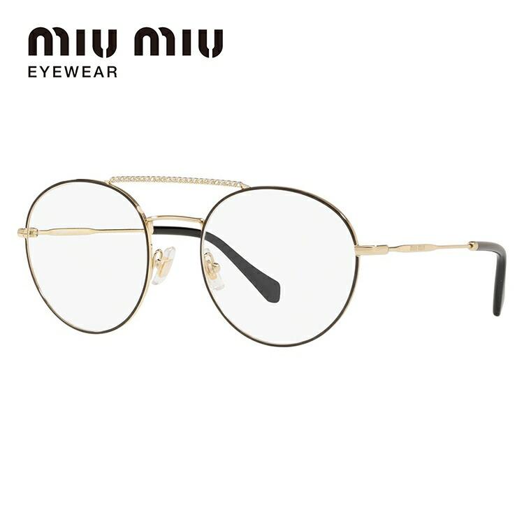 ミュウミュウ 伊達メガネ 眼鏡 レギュラーフィット miu miu MU51RV 1AB1O1 52サイズ 国内正規品 ラウンド レディース