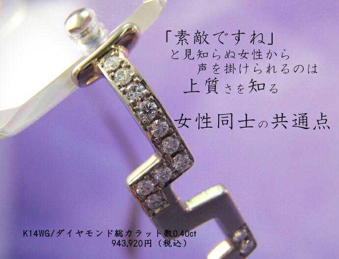 マリ ヤマモトコレクション フレーム 眼鏡 MARI YAMAMOTO collection YM-933W-1