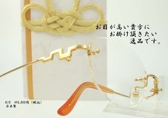マリ ヤマモトコレクション フレーム 眼鏡 MARI YAMAMOTO collection YM-934K