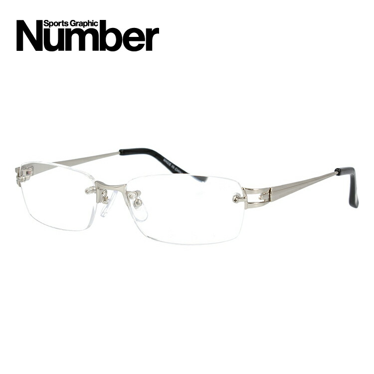 ナンバー リーディンググラス 老眼鏡 Number NBR 2002-2 57サイズ 度数+1.00~+3.50 スクエア ユニセックス メンズ レディース
