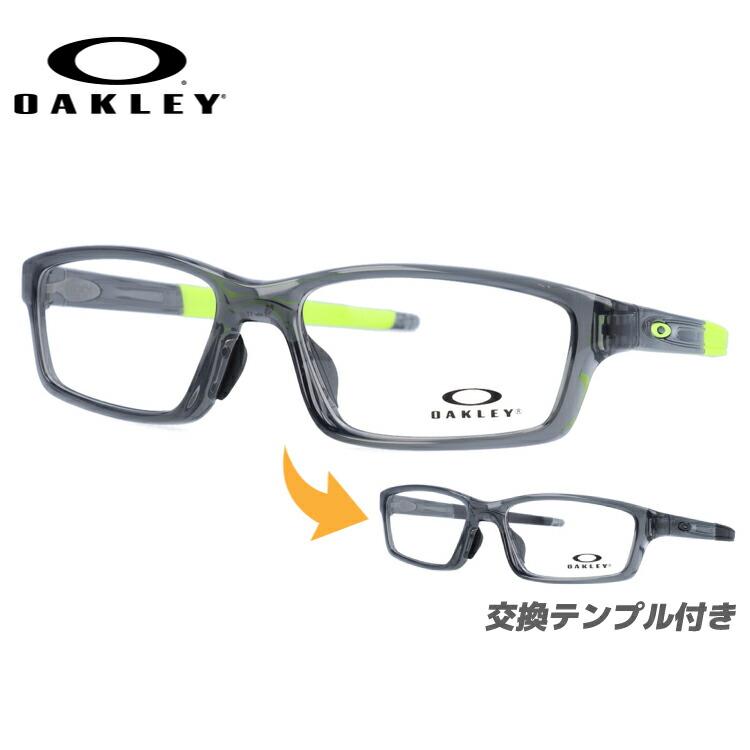 オークリー 伊達メガネ 眼鏡 OAKLEY 国内正規品 クロスリンク ピッチ CROSSLINK PITCH OX8041-0256 56サイズ アジアンフィット メンズ 【スクエア型】