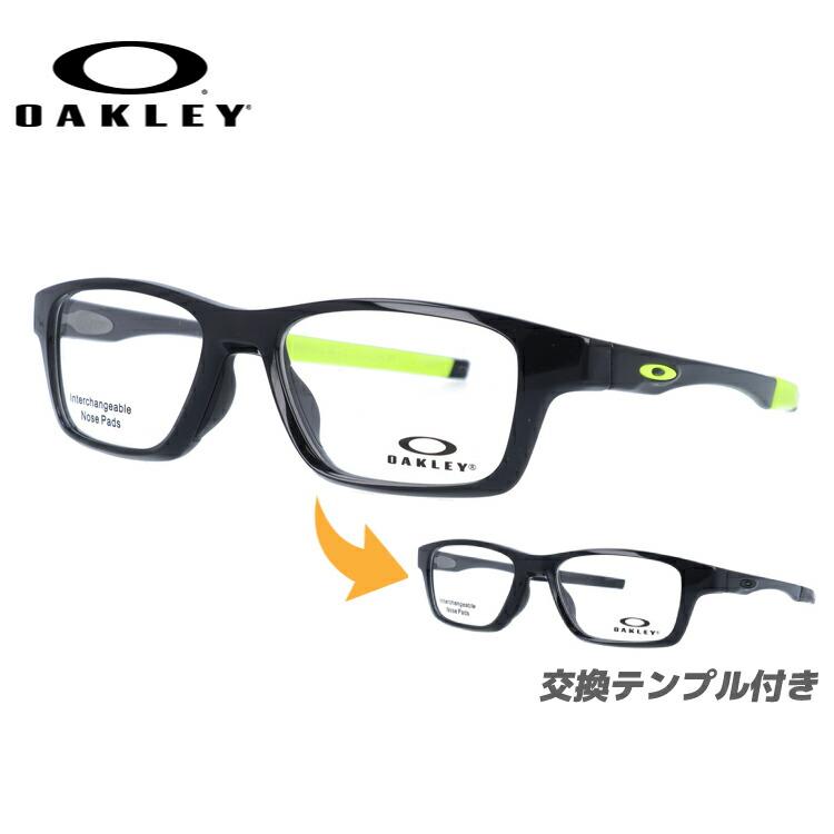 オークリー 伊達メガネ 眼鏡 国内正規品 クロスリンク ハイパワー TrueBridgeTechnology(トゥルーブリッジテクノロジー) OAKLEY CROSSLINK HIGH POWER OX8117-0252 52サイズ スクエア メンズ レディース