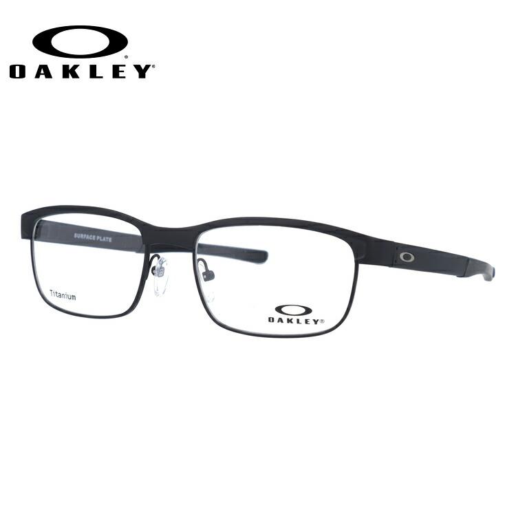 メガネ 度付き 度なし 伊達メガネ 眼鏡 オークリー サーフェスプレート OAKLEY SURFACE PLATE OX5132-0152 52サイズ ブロー型 メンズ レディース UVカット 紫外線 【国内正規品】