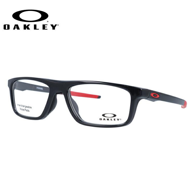 メガネ 度付き 度なし 伊達メガネ 眼鏡 オークリー ポメル 交換用ノーズパッド付 OAKLEY POMMEL OX8127-0453 53サイズ ウェリントン型 メンズ レディース UVカット 紫外線 【国内正規品】