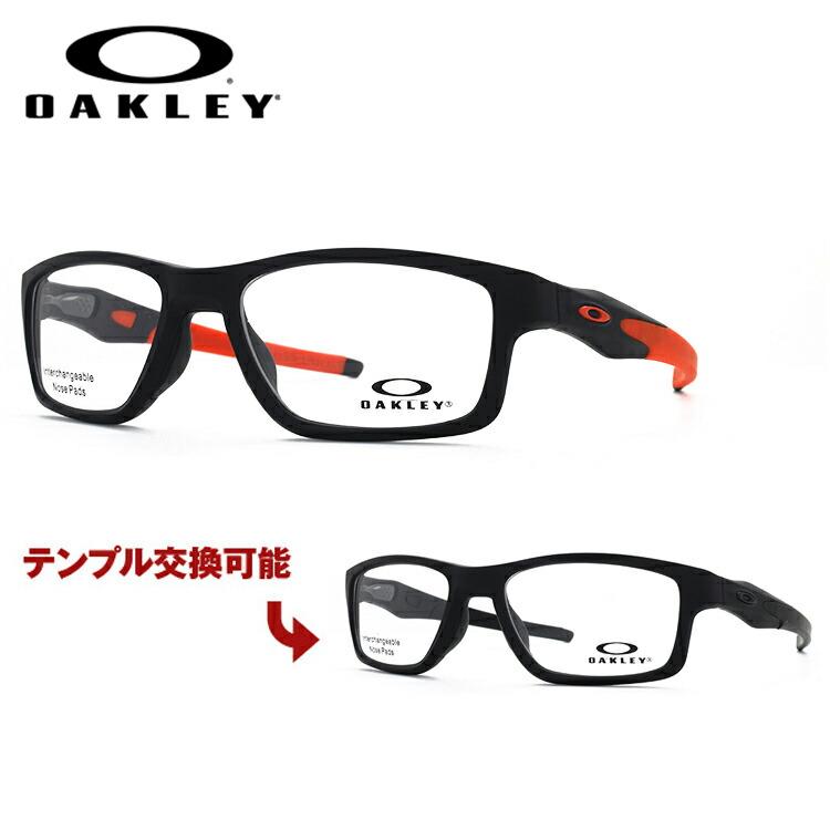 オークリー 伊達メガネ 眼鏡 国内正規品 クロスリンク MNP TrueBridgeTechnology(トゥルーブリッジテクノロジー) OAKLEY CROSSLINK MNP OX8090-0153 53サイズ スクエア メンズ レディース