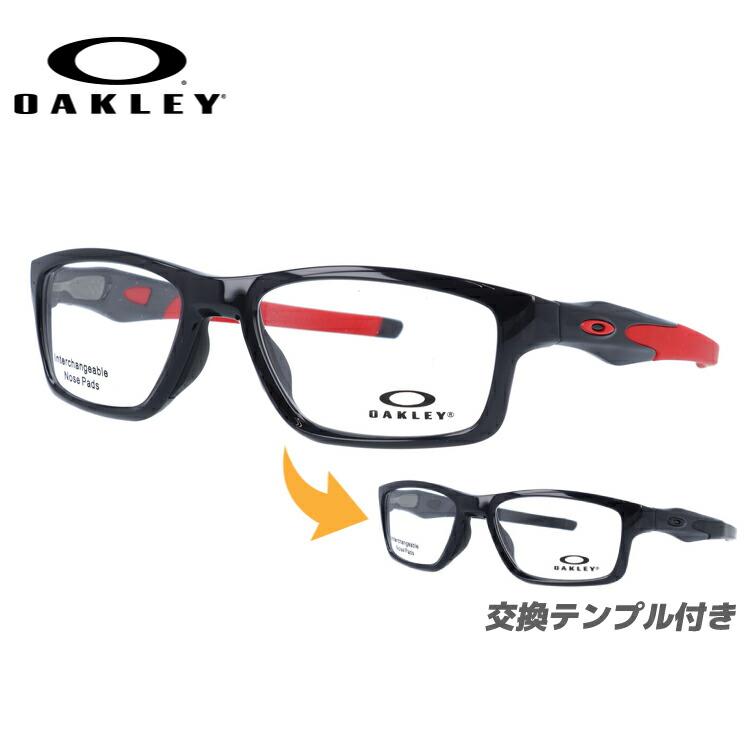 オークリー 伊達メガネ 眼鏡 国内正規品 クロスリンク MNP TrueBridgeTechnology(トゥルーブリッジテクノロジー) OAKLEY CROSSLINK MNP OX8090-0353 53サイズ スクエア メンズ レディース