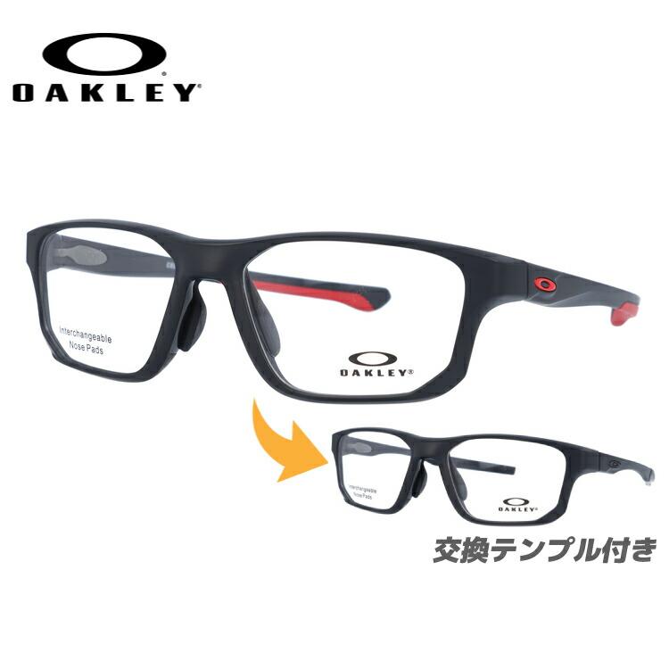 オークリー 眼鏡 国内正規品 クロスリンクフィット 伊達メガネ アジアンフィット OAKLEY CROSSLINK FIT OX8142-0456 56サイズ スクエア メンズ レディース