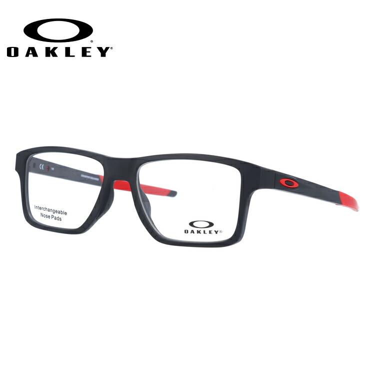 メガネ 度付き 度なし 伊達メガネ 眼鏡 オークリー シャンファースクエア 交換用ノーズパッド付 OAKLEY CHAMFER SQUARED OX8143-0552 52サイズ スクエア型 メンズ レディース UVカット 紫外線 【国内正規品】