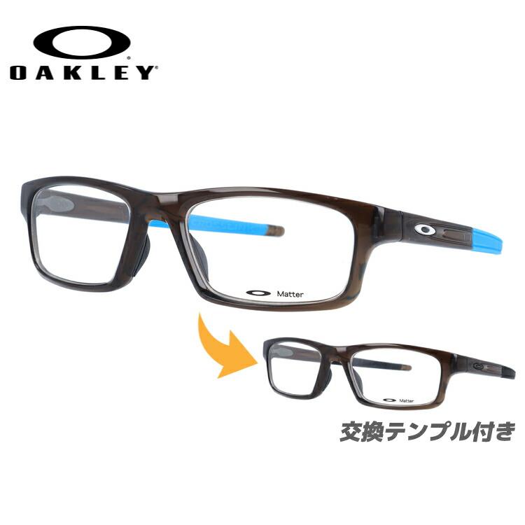 オークリー 伊達メガネ 眼鏡 クロスリンクピッチ レギュラーフィット OAKLEY CROSSLINK PITCH OX8037-1752 52サイズ 国内正規品 スクエア