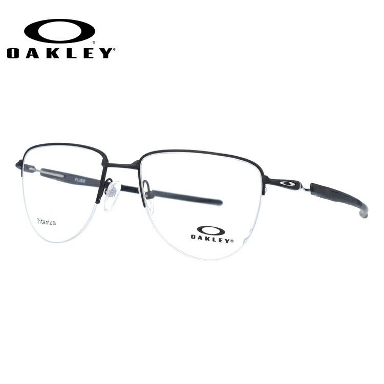 オークリー 伊達メガネ 眼鏡 プライヤー レギュラーフィット OAKLEY PLIER OX5142-0152 52サイズ 国内正規品 ティアドロップ メンズ レディース