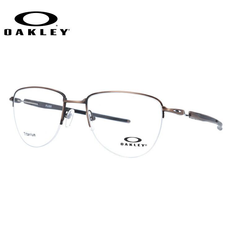 オークリー 伊達メガネ 眼鏡 プライヤー レギュラーフィット OAKLEY PLIER OX5142-0352 52サイズ 国内正規品 ティアドロップ メンズ レディース