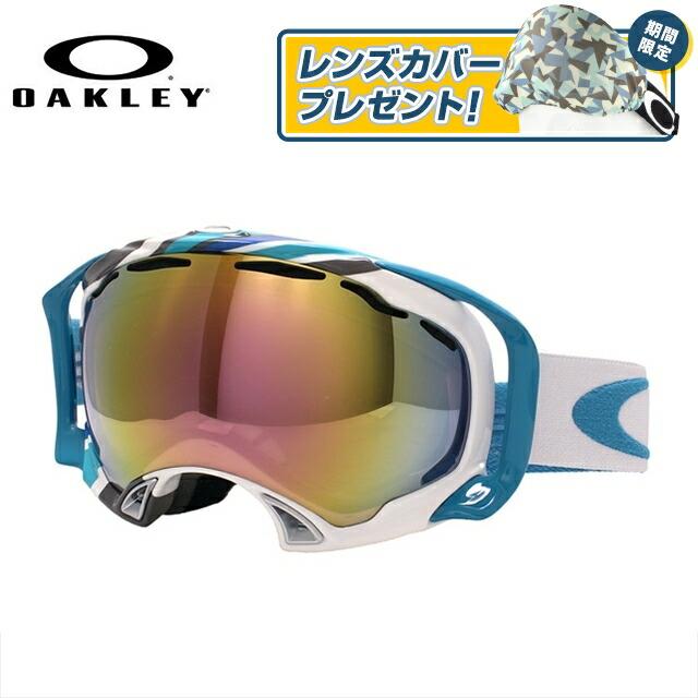 b1f76ec33a77 Oakley goggles OAKLEY GOGGLE SPLICE 59-152 J splice Slalom Peacock Blue VR50  Pink Iridium Asian fit (fit Japan) ASIAN FIT skiing snowboard goggles ...