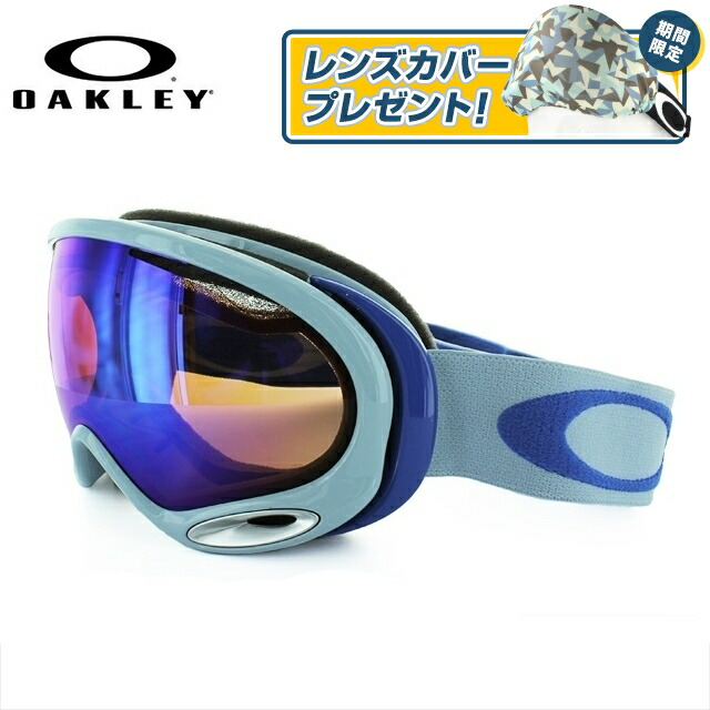 ゴーグル オークリー Aフレーム2.0 OAKLEY A FRAME 2.0 アジアンフィット 59-578J ブルー系 A FRAME 2.0 晴れ 曇り止め ダブルレンズ スノーゴーグル ジャパンフィット