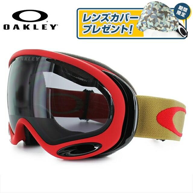 ゴーグル オークリー Aフレーム2.0 OAKLEY A FRAME 2.0 OO7044-26 Copper Red Dark Grey スキー スノーボード GOGGLE アジアンフィット スノーゴーグル ジャパンフィット UVカット