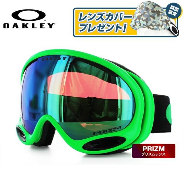 オークリー ゴーグル プリズム Aフレーム2.0 OAKLEY A FRAME 2.0 OO7044-47 80 NEON GREEN Prizm Jade Iridium スキー スノーボード GOGGLE スノーゴーグル レギュラーフィット