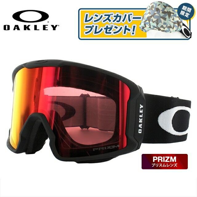 オークリー OAKLEY ゴーグル ラインマイナー OO7080-02 95 マットブラック アジアンフィット(ジャパンフィット) LINE MINER プリズムレンズ ミラーレンズ スキー スノーボード