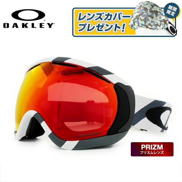 オークリー ゴーグル キャノピー プリズム ミラーレンズ アジアンフィット OAKLEY CANOPY OO7081-16 185サイズ スキーゴーグル スノーボードゴーグル スノボ