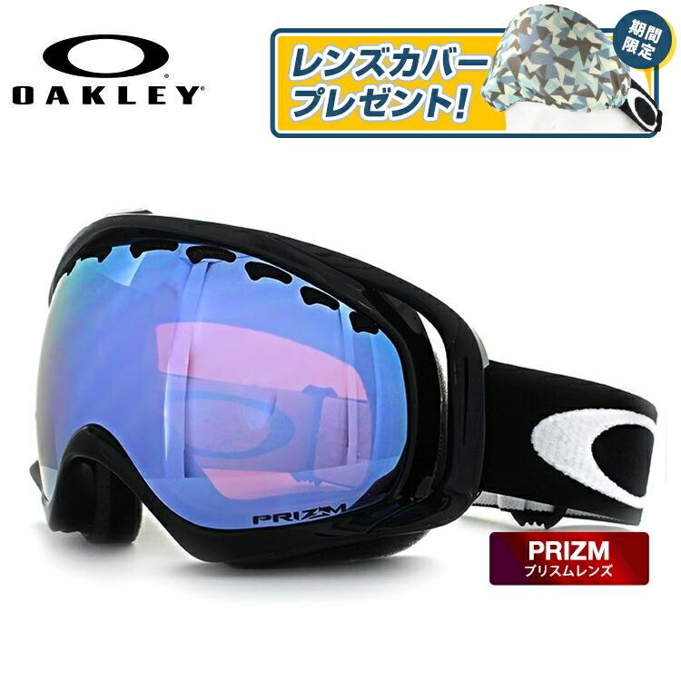 オークリー ゴーグル クローバー プリズム ミラーレンズ レギュラーフィット OAKLEY CROWBAR OO7005N-35 メンズ レディース スキーゴーグル スノーボードゴーグル スノボ