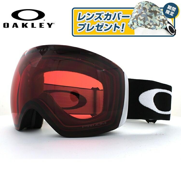 オークリー ゴーグル フライトデッキ プリズム レギュラーフィット OAKLEY FLIGHT DECK OO7050-03 スキーゴーグル スノーボードゴーグル スノボ